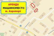 U6zko4UA_thumb.jpg