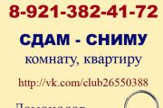 35EoKvxA_thumb.jpg