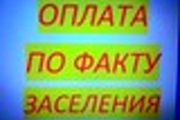 yvzlyByk_thumb.jpg